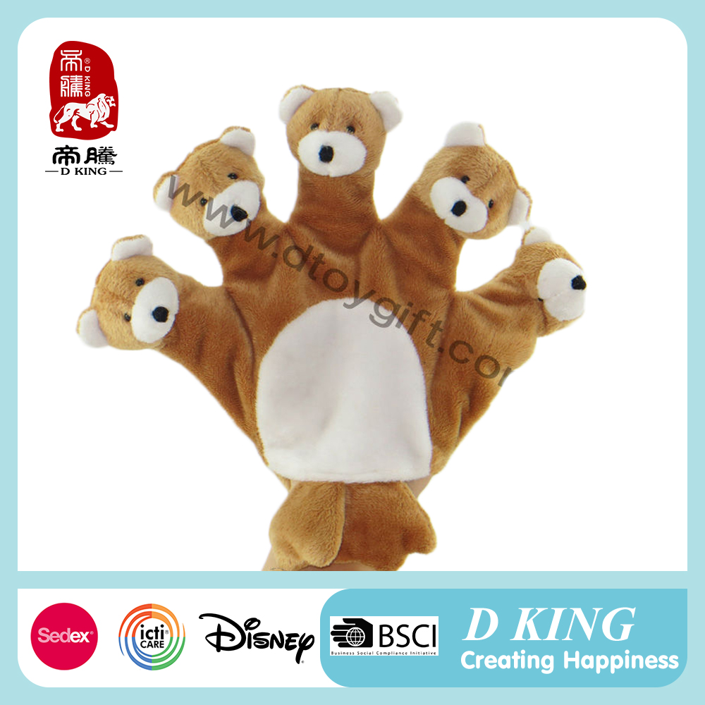 Plush lion education custom finger puppet