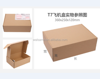 High Quality Corrugated Cardboard Box, Custom Logo Printed Recyclable Carton Shipping Boxes