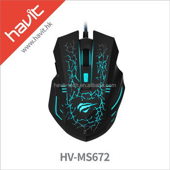 806daa5efd9 HAVIT HV-MS672 Wired Optical Mouse, 4 Adjustable DPI Levels Gaming Mouse