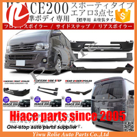 Toyota hiace Commuter Quantum 2010-2013 car wide body 1880 narrow body 1695 front rear mid bumper complete luxury body kits