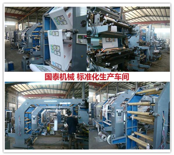 China Wholesale Balloon Printing Machine For Sale Buy