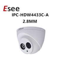English Dahua 4MP Turret IP 30m PoE Cameras IPC-HDW4433-A 2.8mm Lens Bulit in Mic