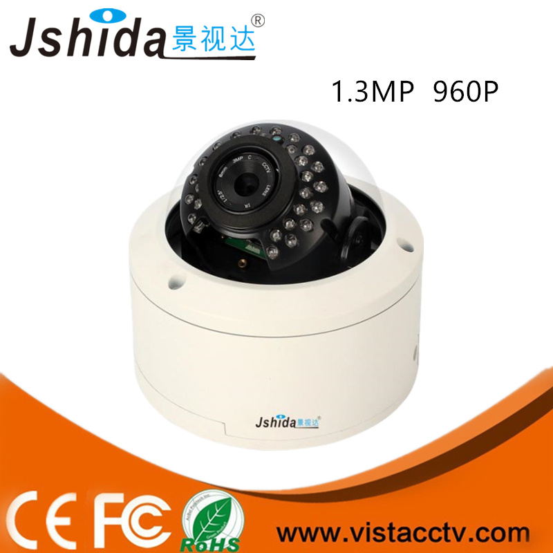 HD <strong>1</strong>.3MP 960P IP Dome Camera Network Indoor Security P2P 30 IR Night Vision