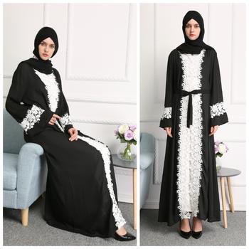 Avec Dentelle Abaya Blanche Arrivée Belle Noir Robe Avant Mode Femmes Longue Buy Ouvert Nouvelle Musulman 6gyfb7