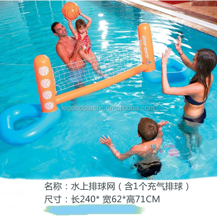 PVC inflatable water volleyball stand set with net