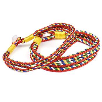 Hand Woven Guatemalan Friendship Bracelets