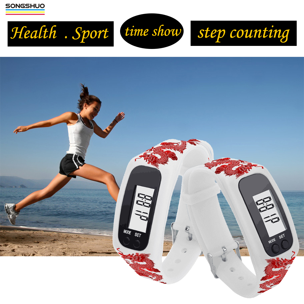 cheap price make in China custom made watch dials sport pedometer watches