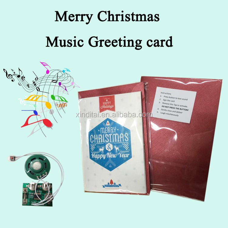 Arabic Music Themed Merry Christmas Greeting Card