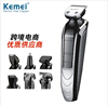 /product-detail/multi-function-rechargeable-adult-children-electric-hair-clippers-60723325301.html