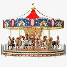 <span class=keywords><strong>Carrossel</strong></span> de diversões para <span class=keywords><strong>crianças</strong></span> merry go round