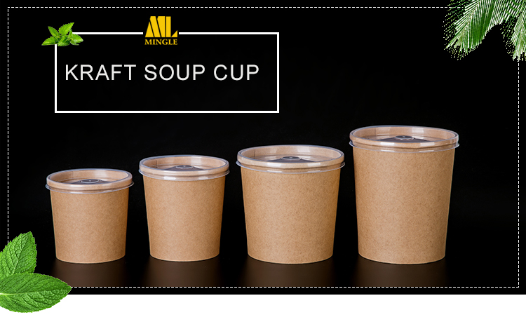 Soup Paper Cups,Disposable Kraft Paper Soup Cup with Custom Printing