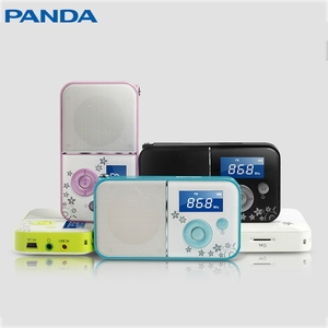 Multifunctional digital mp3 fm radio portable mini speaker