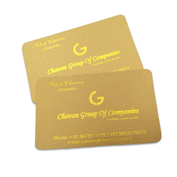 Gold plated foil stock paper printing special paper business cards gold plated foil stock paper printing special paper business cards reheart Gallery