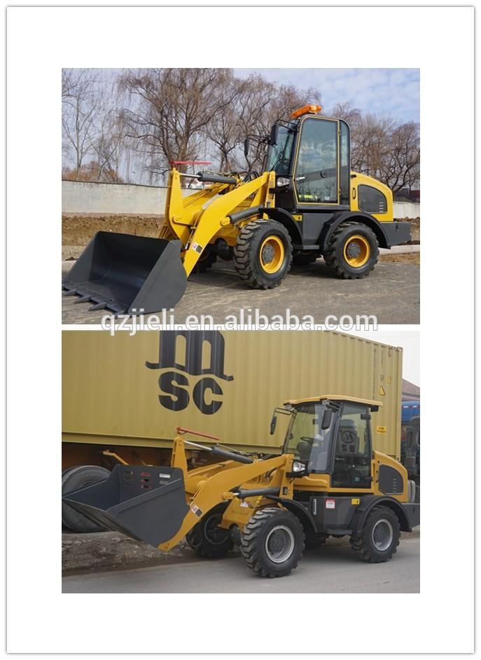 2017 New front end mini loader manufacturer