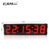 [Ganxin] Outdoor Used large display HH MM SS 12/24 H time, solar clock wall #