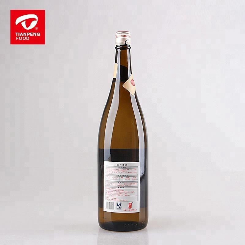japanese sake, rice wine maker