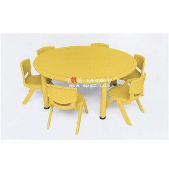 Meubles De Garderie Tables En Plastique Pour 6 Personnes Enfants En Plastique Table Buy Table Ronde En Plastique Pour Enfants Tables En Plastique De