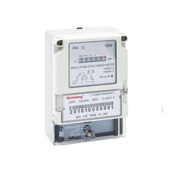 Made in China DDS5558 single-phase digital power register electric meter with rs485 modbus