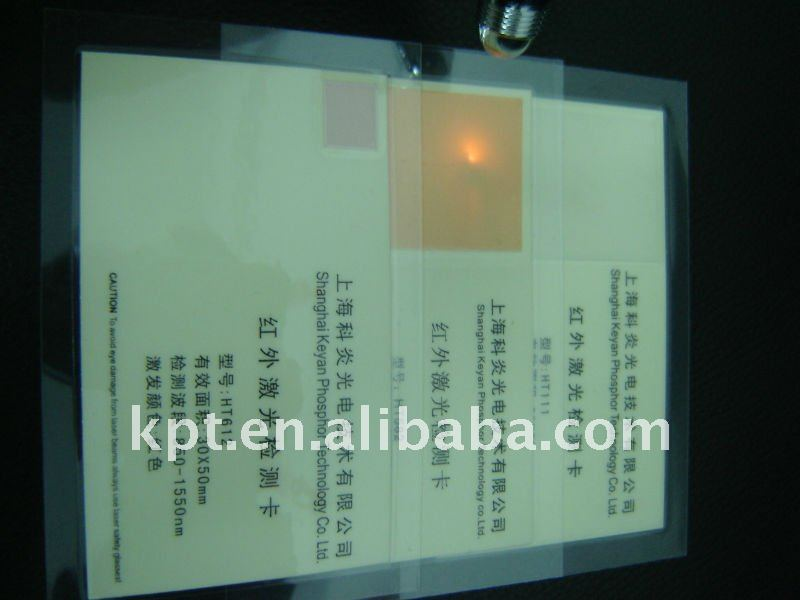 800-20000nm (0.8-2um) infrared IR laser detection card,double frequency card