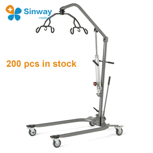 Medline Manual Hydraulic Patient Lift for Disabled Person