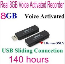 FreeShipping UR-09 (8GB USB SPY Disk Digital Audio Voice Recorder One Button Voice Activated Sliding USB Connection
