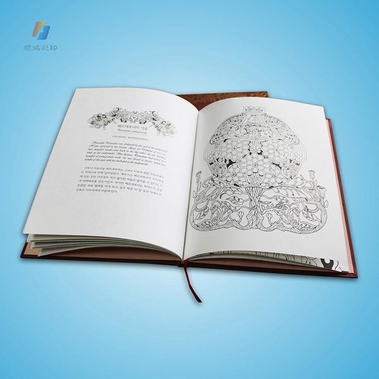 Diseño Personalizado De Los Libros Para Colorear Para Adultos ...
