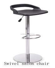 ergonomic office chairs swivel chair base parts used salonchairs sales cheap