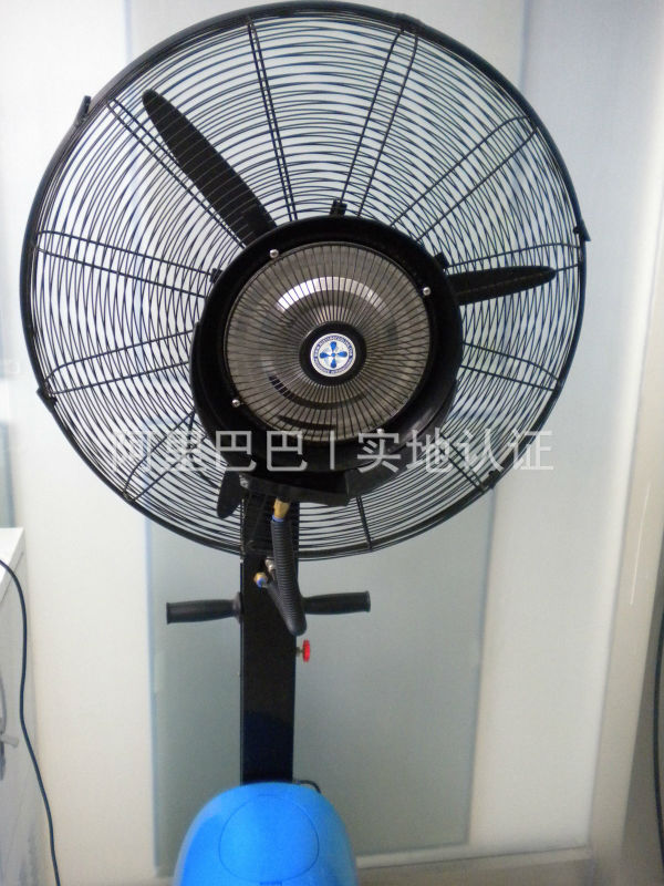 Misting Fans Product : E degree rotating mist fan high pressure pump