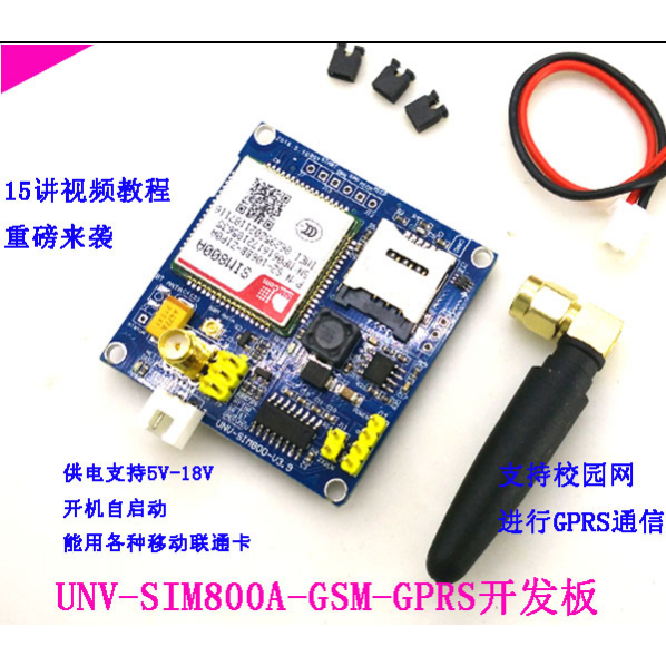 SIM800A Kit Wireless Extension Module GSM GPRS STM32 Board Antenna Tested  Worldwide Store more than 900A, View SIM800A Kit, sharphy Product Details