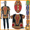 New design african dashiki in Low Price dashiki in APPLIQUED dashiki shirts wholesale in Wax Cotton fabric