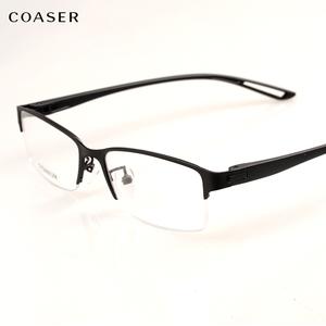 95b5c369044c Nice high quality eyewear custom eyewear Men Reading women s stylish Glasses  Frame Optical prescription eyewear online spectacle