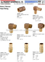 Brass/ Bronze Pipe Fitting 1