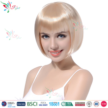 Styler Brand 10 inch halloween party bob hair wig free sample wig
