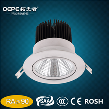 High power 120mm cut out recessed led downlight 25 w