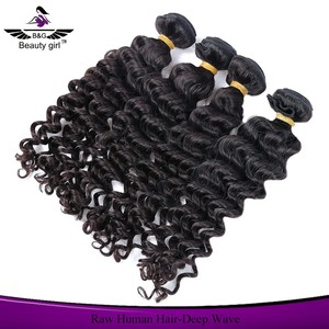 distributors worldwide factory wholesale virgin princess weave egypt human hair extension