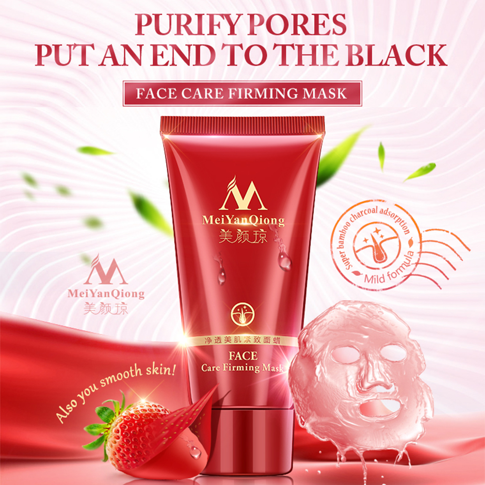 MEIYANQIONG Skin Care Face Wax Deep Cleansing Blackhead Removal สิวเสี้ยนสิว Purifying Peel Off Face Mask