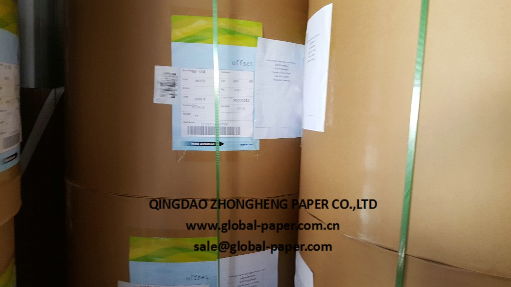 Offset Printing Paper / Bond Paper / Book Paper 60gsm