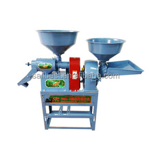 Mini Home Used Rice Mill Corn Grinder Rice Milling Machine Combined With Pulverizer