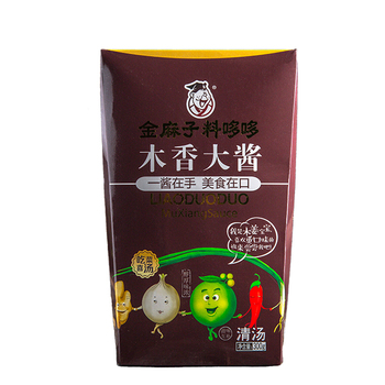 China Factory Supply Litsea Spicy Flavor For BBQ Sauce Hot Pot Sauce