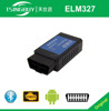 V1.5 Wireless OBDII Elm327 Bluetooth Auto Diagnosis Scanner