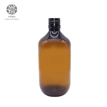 2017 Hot Sale Amber Colored Pet Plastic Potion Bottles on sale with Pump Dispenser