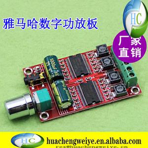 Yamaha Digital Amplifier Board Dual Core Chipset High Resolution Class D HD  Audio Amplifier Board