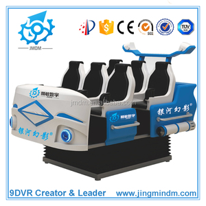 High profit business idea 4D 5D electric motion simulator 9D 3d vr glasses  virtual reality for indoor games
