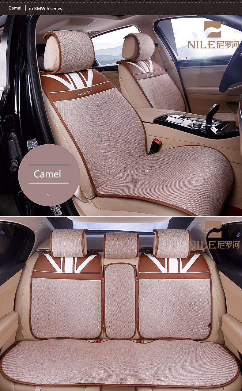 0f79086d943 Wholesale Online Car Seat Cover For Innova - Buy Car Seat Cover For ...
