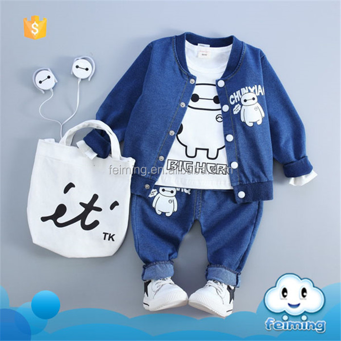 AS-388B wholesale cheap newborn baby clothing alibaba express kids clothes boys 3 pcs set cotton shirt and coat with pants set