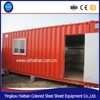 HOT-SALE PREFAB STEEL HOUSE /CONTAINER AFTER EARTHQUAKE OR FLOOD