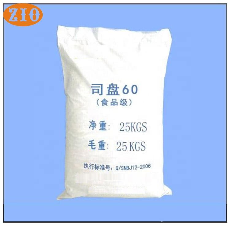 Sorbitan Monostearate Emulsifier Span Food Grade