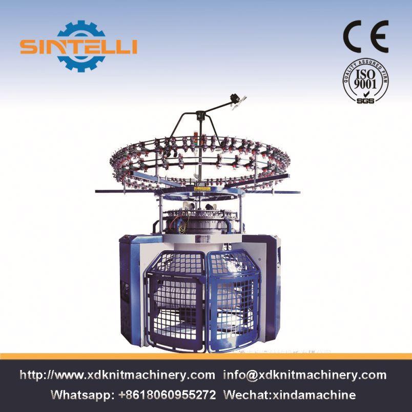 China Rope Weaving Machine, China Rope Weaving Machine Manufacturers ...