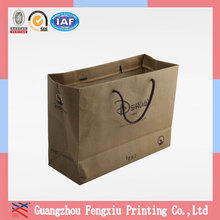 Canton Fair 2014 October Paper Printed Brown Kraft Paper Bag