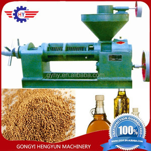 edible oil egypt machine/edible oil mill egypt